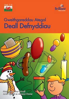 Deall Defnyddiau Understanding Materials by Alan Jones, Roy Purnell, Janet O'Neill