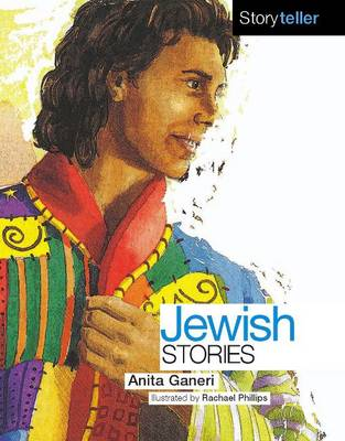 Jewish Stories by Anita Ganeri