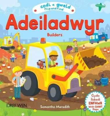 Adeiladwyr/builders by Samantha Meredith