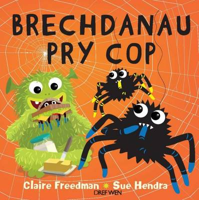 Brechdanau Pry Cop by Claire Freedman