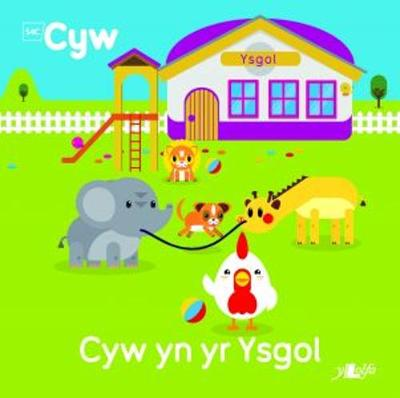 Cyw Yn Yr Ysgol by Anni Llyn