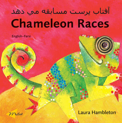 Chameleon Races by Laura Hambleton