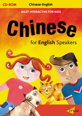 Milet Interactive for Kids - Chinese for English Speakers by Milet Publishing