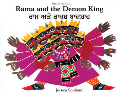 Rama and the Demon King An Ancient Tale from India by Jessica Souhami