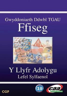 Y Llyfr Adolygu Ffiseg by Richard Parsons, Suzanne Worthington, Dominic Hall, James Paul Wallis