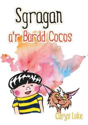 Stragan A'r Bardd Cocos by Carys Lake