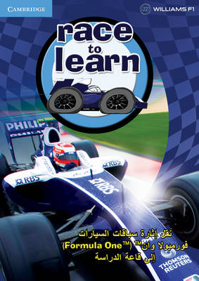 Race to Learn Arabic Edition by Louise Glasspoole, Frances Ridley, Gillian Ravenscroft