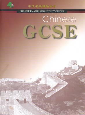 Chinese GCSE by Yu Bin, Han Youping