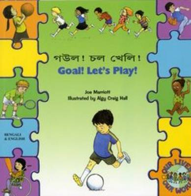 Goal ! Let's Play ! In Bengali and English by Joe Marriott