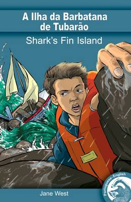 Shark's Fin Island by Jane A. C. West