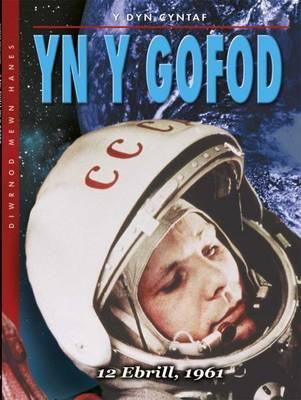 Yn Y Gofod by David Cullen