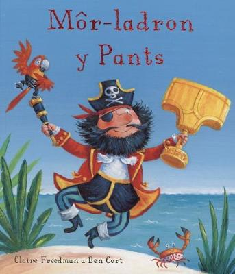 Mor-ladron Y Pants by Claire Freedman