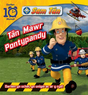 Tan Mawr Pontypandy by Mared Roberts