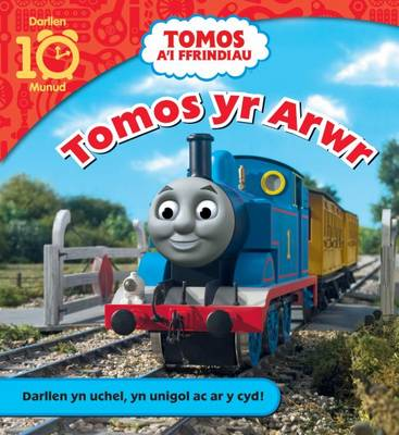 Tomos Yr Arwr by Rev. W. Awdry