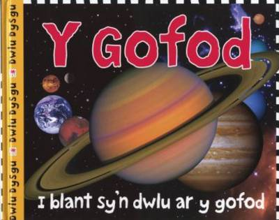 Y Gofod by Roger Priddy, Sarah Powell