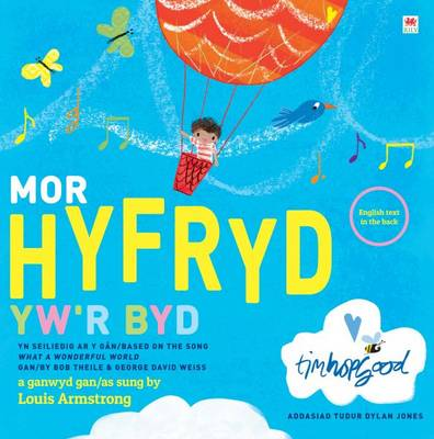 Mor Hyfryd Yw'r Byd by Bob Theile, George David Weiss