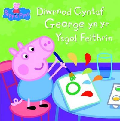 Diwrnod Cyntaf George Yn Yr Ysgol Feithrin by Neville Astley, Mark Baker
