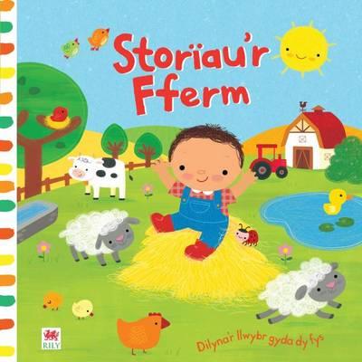 Storau'r Fferm by Mared Furnham
