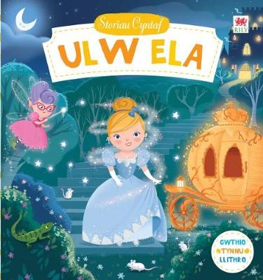 Ulw Ela by Campbell Books