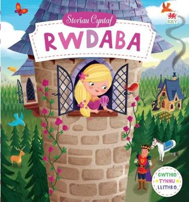 Rwdaba by Campbell Books