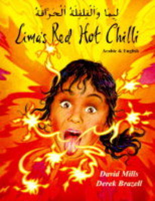 Lima's Red Hot Chilli in Urdu and English by David Mills