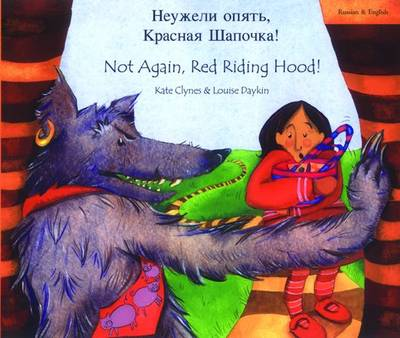 Not Again Red Riding Hood by Kate Clynes