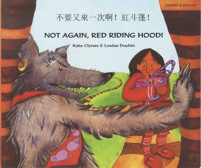 Not Again Red Riding Hood Cantonese by Kate Clynes