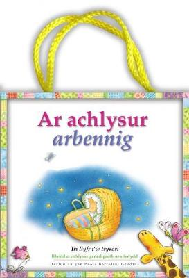 Ar Achlysur Arbennig - Tri Llyfr I'w Trysori by Mair Jones Parry, Delyth Wyn