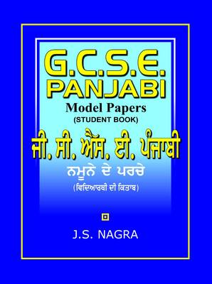 GCSE Panjabi Model Papers - Student Book by J. S. Nagra