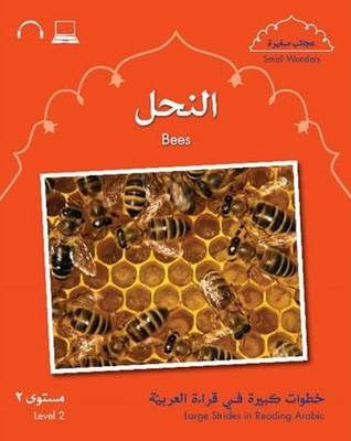 Bees Level 2 by Mahmoud Gaafar, Jane Wightwick