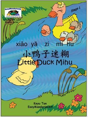 Xiao Ya Zi Mi Hu by Easy Mandarin UK