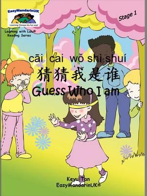 Guess Who I am by Keyu Tan
