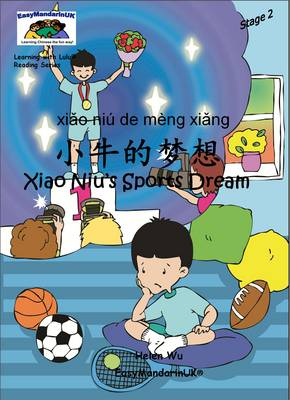 Xiao Niu's Sports Dream by Helen Wu