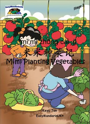 Mimi Planting Vegetables by Keyu Tan