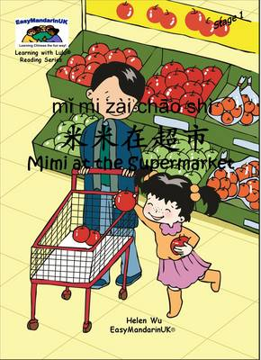 Mimi at the Supermarket by Helen Wu