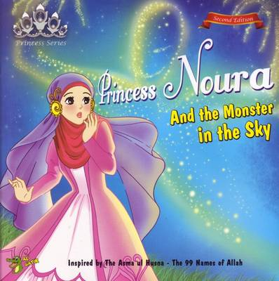 Princess Noura and the Monster in the Sky by Gator Ali
