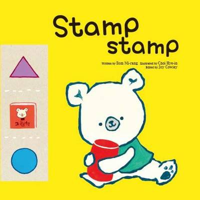 Stamp, Stamp Geometry by Mi-Rang Eom