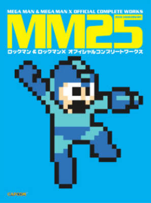MM25 Mega Man & Mega Man X Official Complete Works by Keiji Inafune, Hayato Kaji, CAPCOM