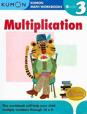 Multiplication Grade 3 by Michiko Tachimoto