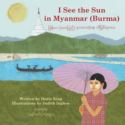 I See the Sun in Myanmar (Burma) by Dedie King