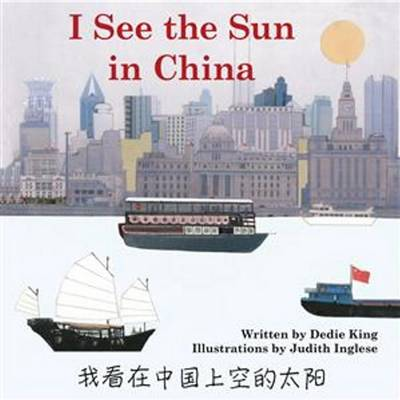 I See the Sun in ... China by Dedie King