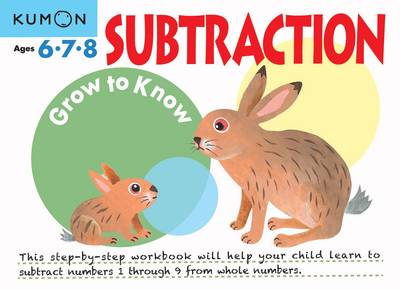 Subtraction by Kumon Publishing