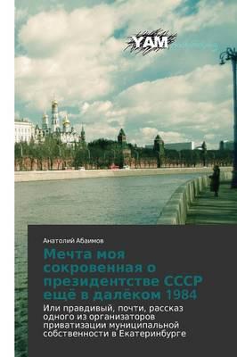 Mechta Moya Sokrovennaya O Prezidentstve Sssr Eshchye V Dalyekom 1984 by Abaimov Anatoliy
