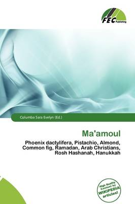 Ma'amoul by Columba Sara Evelyn