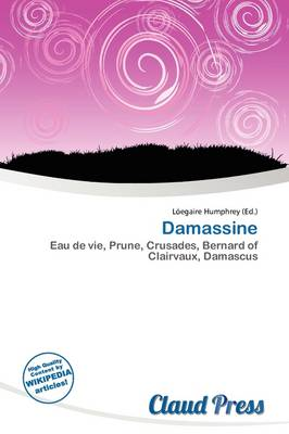 Damassine by L Egaire Humphrey
