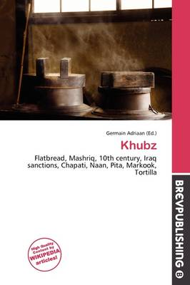 Khubz by Germain Adriaan
