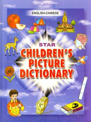 Star Children's Picture Dictionary English-Chinese by Babita Verma