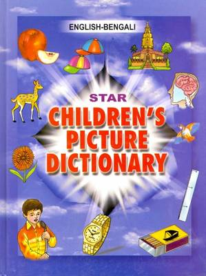 Star Children's Picture Dictionary English-Bengali - Script and Roman - Classified by Babita Verma