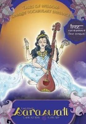 Little Monks Saraswati by Gauri Kelkar