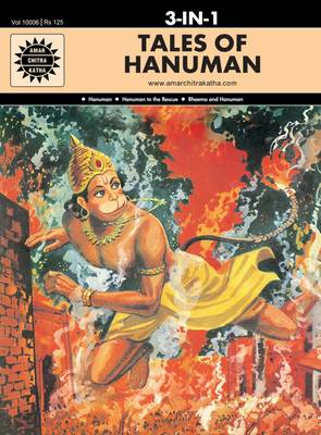 Tales of Hanuman 3 in 1 by Pai Anant